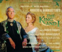 THE KING AND I [1994 STUDIO CAST RECORDING]